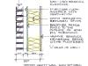 13-350mm-cavity-wall-200-insulation